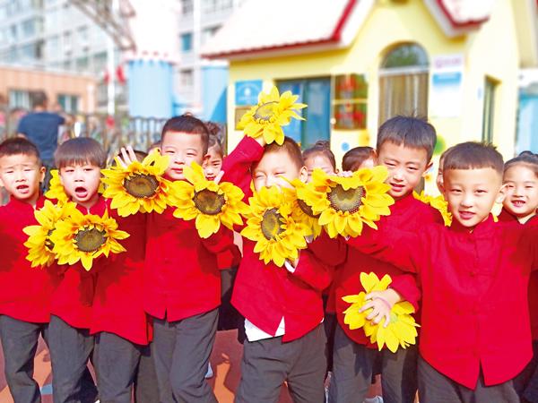 开发区实验幼儿园:携手家长唱响祖国赞歌