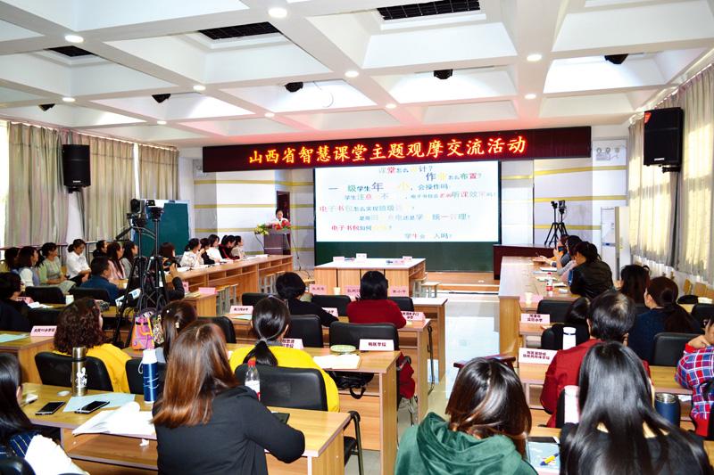 http://www.jiaokaotong.cn/zhongxiaoxue/250115.html