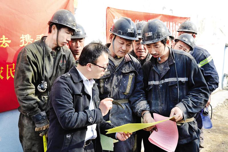 市总工会立足主业、抓好主责力推法治建设工作纪实