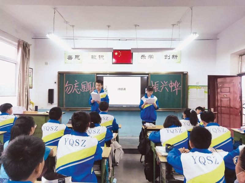 """阳泉四中召开""""了解历史,爱我中华""""主题班会"""