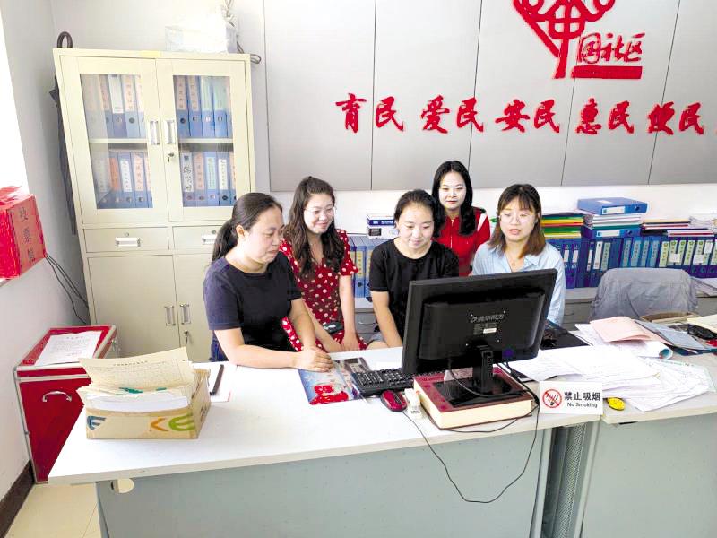 阳泉市社工参加全省职业技能提升培训班