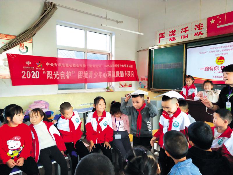 """团省委""""阳光自护""""困境青少年心理健康服务项目走进西南舁小学"""