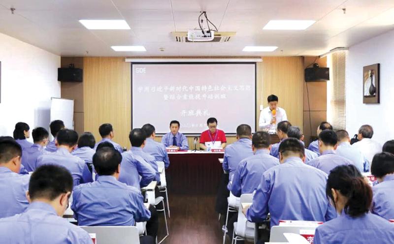 市检察院第一期综合素能提升培训班在复旦大学开班