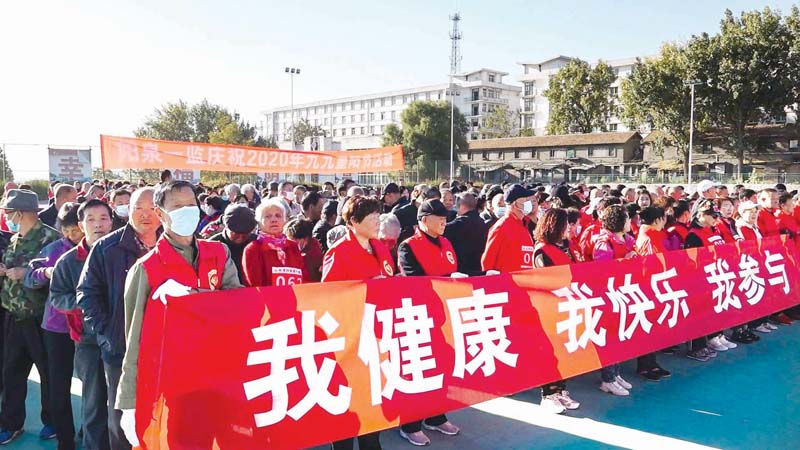 """阳泉一监举行""""九九重阳节健步走"""" 活动"""