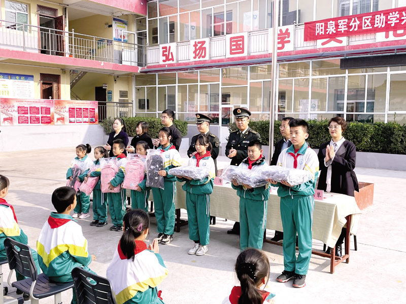 """阳泉军分区""""助学兴教 送医下乡""""活动启动"""