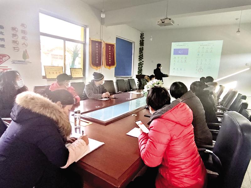 郊区三都小学开展线上教学软件培训
