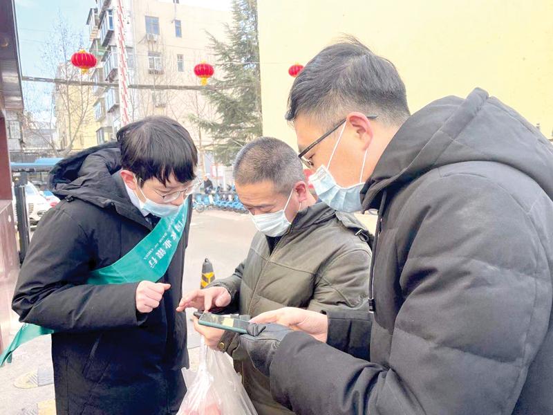 """农行青年突击队员全面迎战""""春天行动"""""""