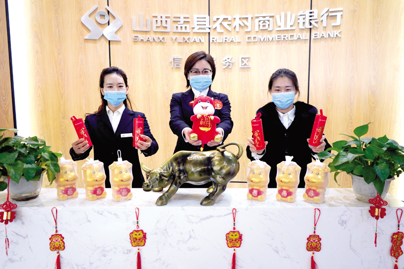 """盂县农商银行新春送""""福牛"""""""