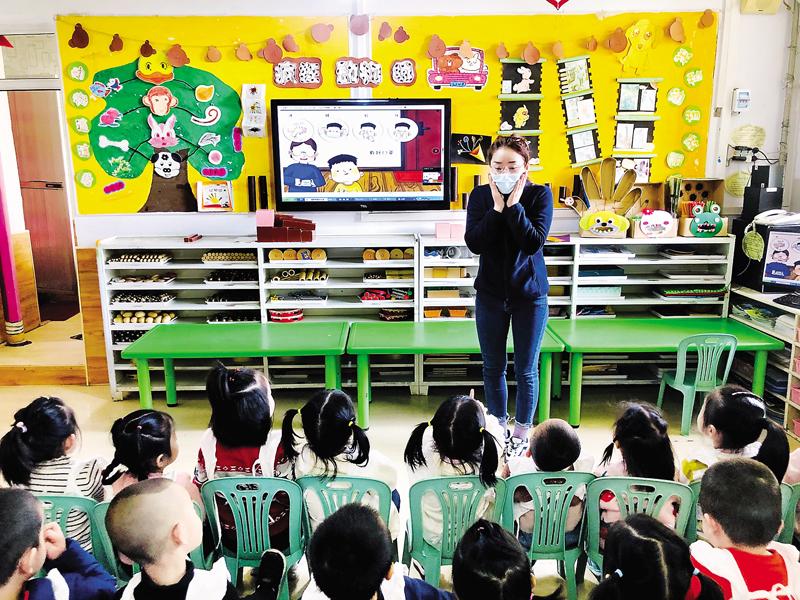 http://www.weixinrensheng.com/jiaoyu/2626819.html