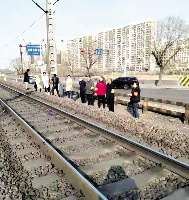 城区官坊街社区开展铁路护路巡查工作