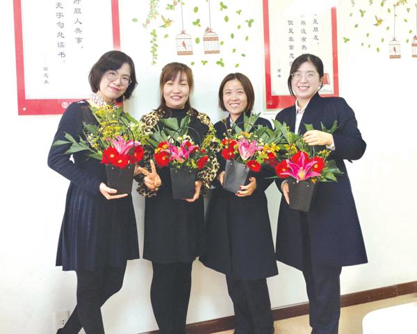 """中行阳泉市分行组织开展""""三八""""妇女节活动"""