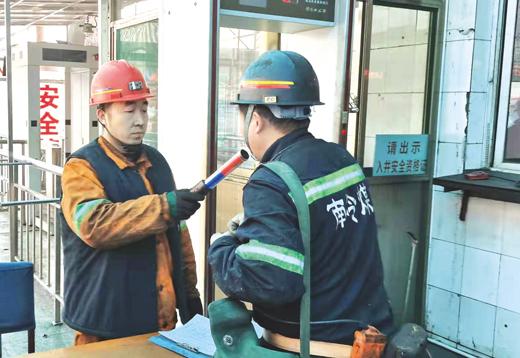 南岭公司强化措施保障现场安全