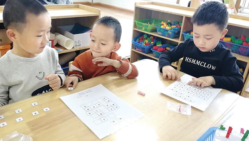 阳泉市南山幼儿园让幼儿通过直接感知、实践操作、亲身体验获取知识和经验
