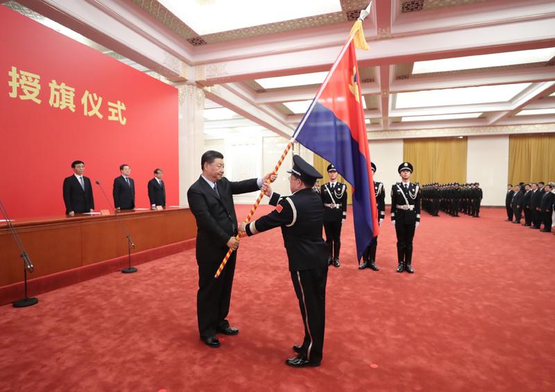 习近平向中国人民警察队伍授旗并致训词