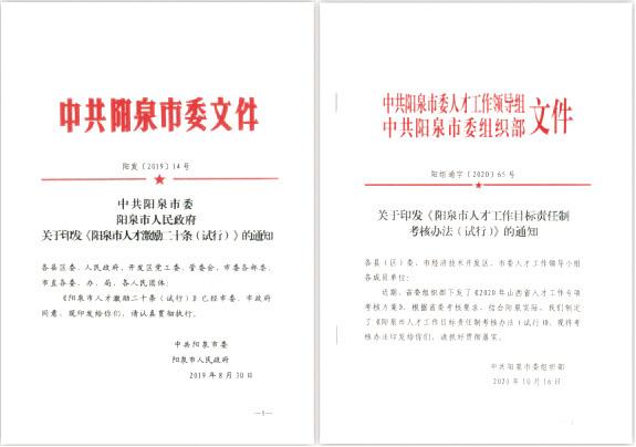 http://www.weixinrensheng.com/zhichang/2613463.html