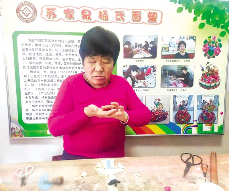 【走向我们的小康生活】杨林先:面塑作品闯市场 市场带动传非遗