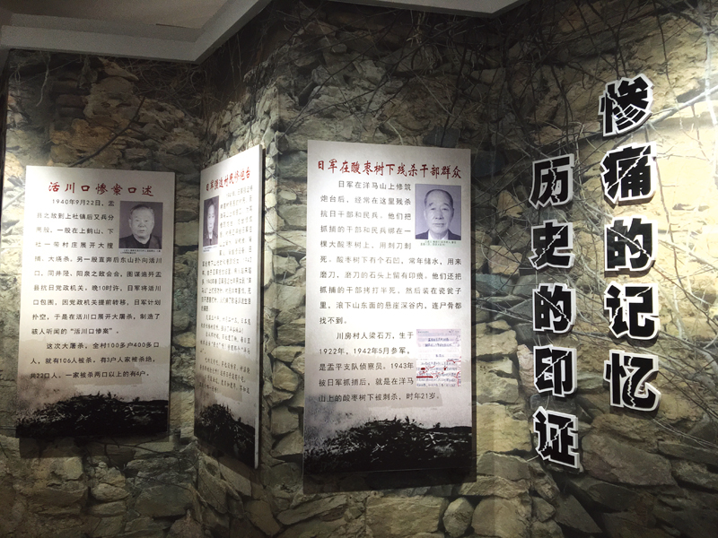 """梁家寨革命历史纪念馆""""五一""""开放"""