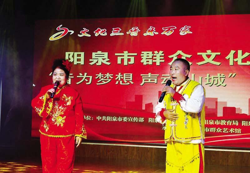 """2020阳泉市""""音为梦想 声动山城""""农民工歌手大赛落下帷幕"""