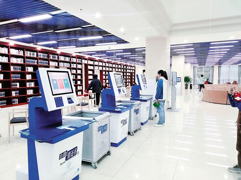 山西工程技术学院新图书馆正式开放