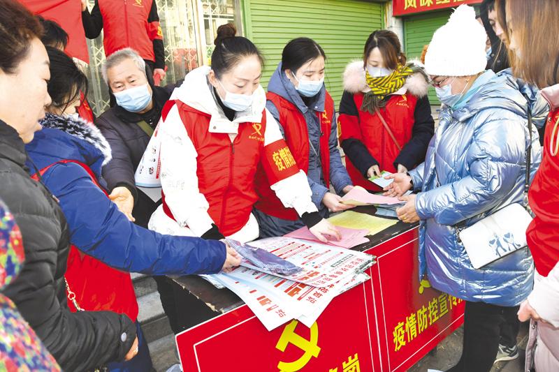 桥西社区联合矿区财政局开展冬季疫情防控宣传活动