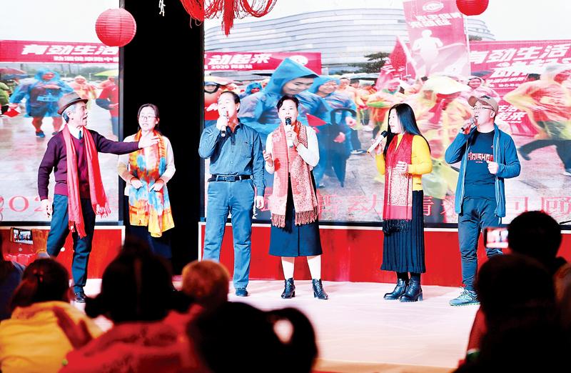 阳泉市长跑健身协会举办迎新年联欢会