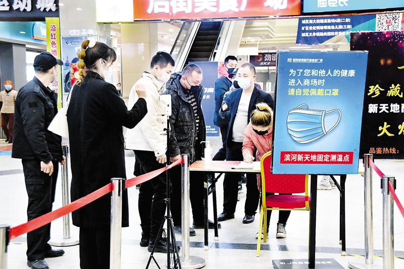 滨河新天地商业广场在各门入口,对每位进入商场的人员进行体温监测和行程码、口罩检查