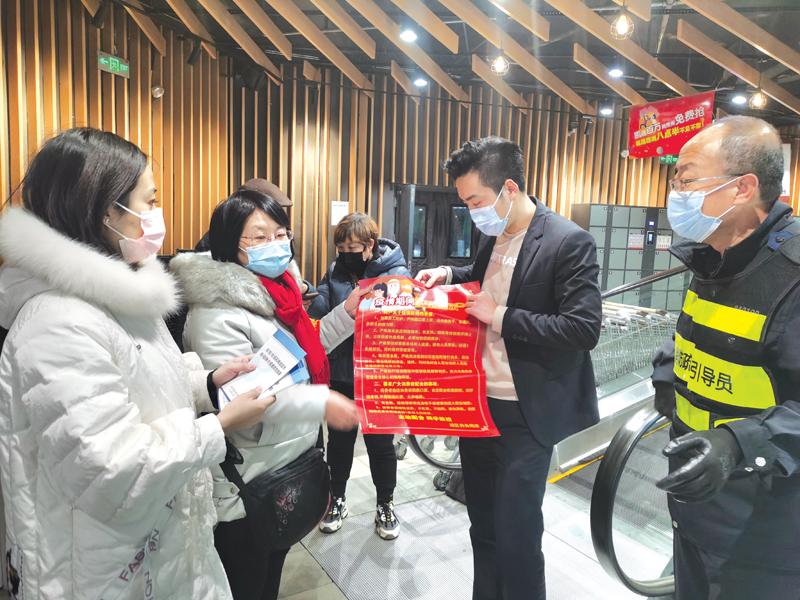小阳泉南社区抗疫防火两不误
