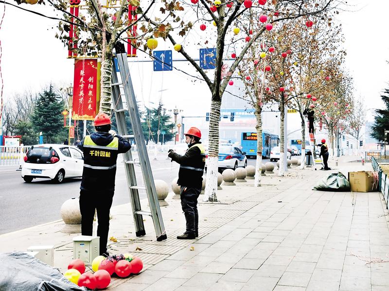 春节期间城市品质提升工程开工