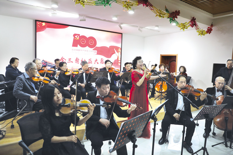 城区金三角社区党委开展社区大舞台主题系列活动