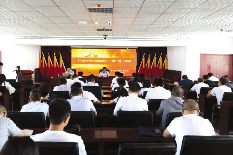 开发区掀起学习《习近平谈治国理政》第三卷热潮