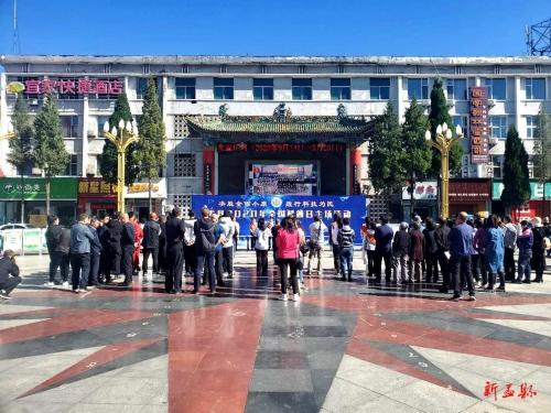 盂县举办2020年全国科普日宣传活动