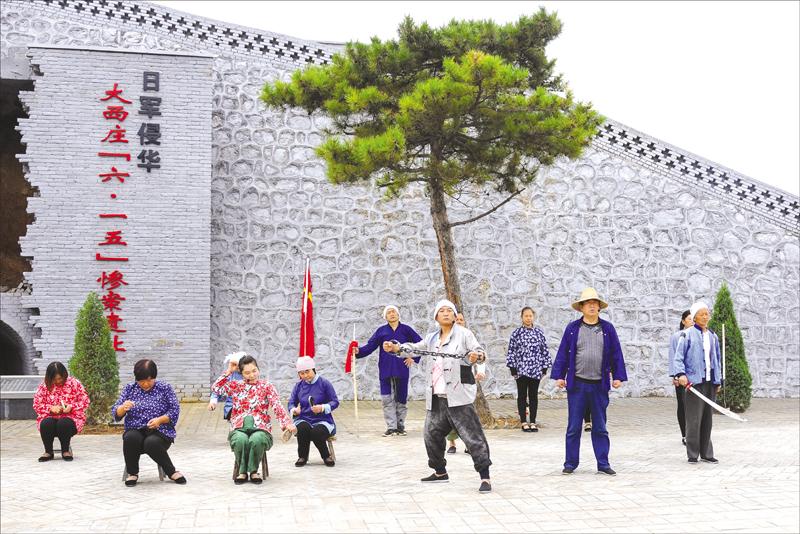 """""""北七村""""是个""""大公园"""""""