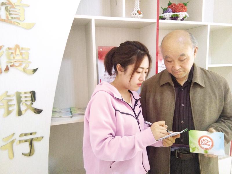 义井社区主任孙云菲:用社工理念引领社区工作